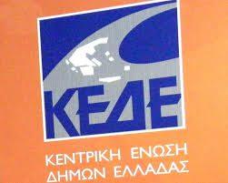 Πρόγραμμα Ετήσιου Τακτικού Συνεδρίου 3-5 Δεκεμβρίου 2018, Αθήνα