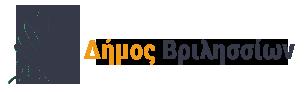 Πολιτιστικές Εκδηλώσεις 20-23 Ιουνίου 2017 Δήμου Βριλησσίων