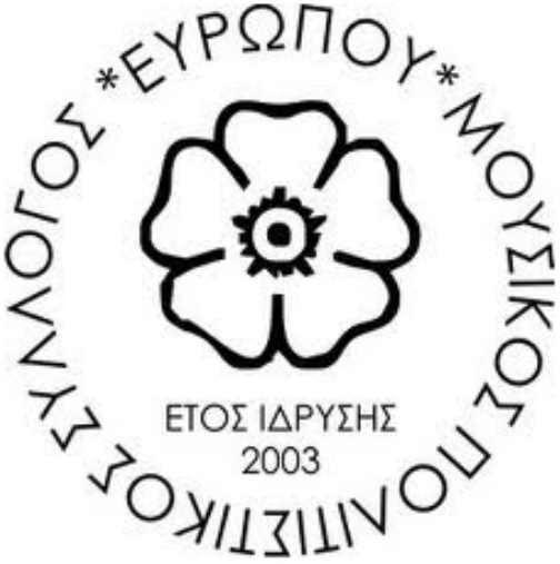 Αναβίωση του Εθίμου του Αϊ Γιάννη του Κλήδονα