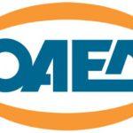 «Άνοιξαν» οι αιτήσεις για 30.333 θέσεις κοινωφελούς εργασίας σε ΟΤΑ