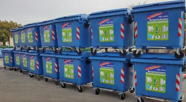 Επεκτείνεται το δίκτυο κάδων ανακύκλωσης του Δήμου Ρήγα Φεραίου