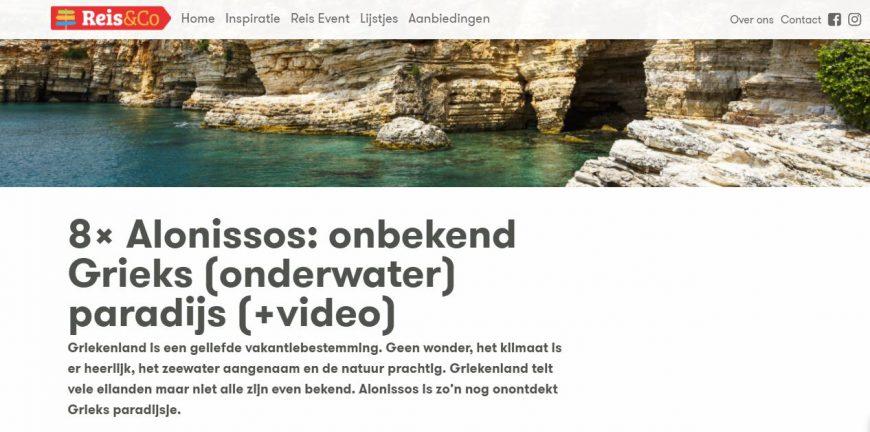 Ολλανδικά ΜΜΕ υμνούν την Αλόννησο ως υποβρύχιο παράδεισο