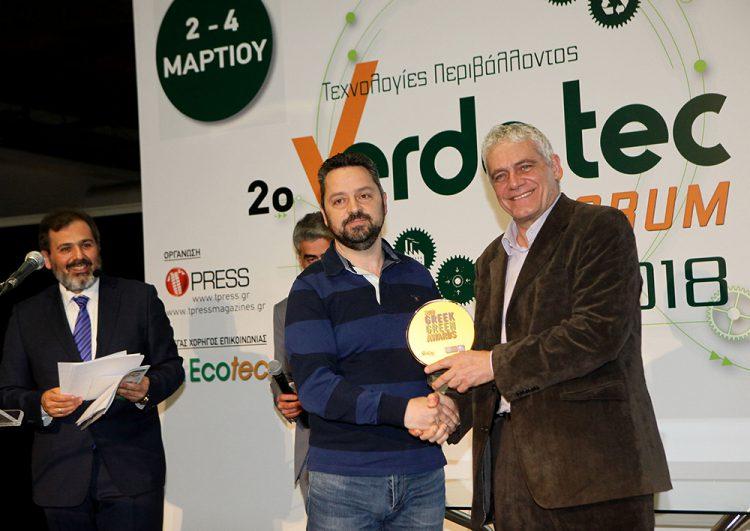 Πρωταγωνιστής των βραβείων «Greek Green Awards» ο Δήμος Αλοννήσου