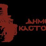 Δήμος Καστοριάς - ΚΑΜΜΙΑ Αύξηση Τελών