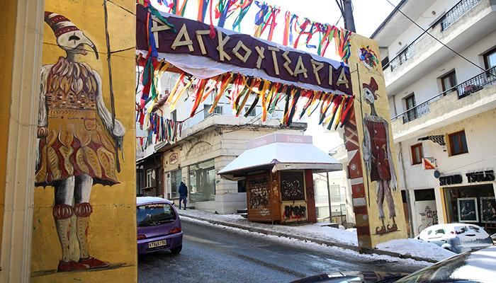 """Έναρξη Καστοριανού Καρναβαλιού """"ΡΑΓΚΟΥΤΣΑΡΙΑ 2019"""""""