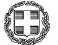 ΕΠΑΝΑΛΗΠΤΙΚΗ ΔΙΑΚΗΡΥΞΗ ΑΙΓΙΑΛΟΣ (ΟΜΠΡΕΛΕΣ-ΞΑΠΛΩΣΤΡΕΣ) ΑΣΠΡΟΒΑΛΤΑ-ΒΡΑΣΝΑ 2019