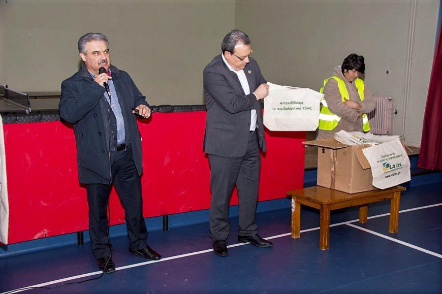 Από το δήμο Βόλβης άρχισε πανελλαδικά η εκστρατεία κατά της πλαστικής σακούλας