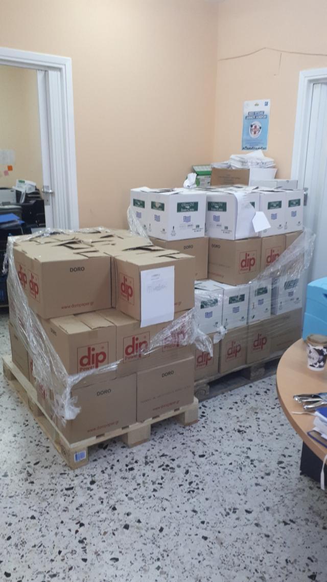Διανομή τροφίμων σε δικαιούχους του προγράμματος ΚΕΑ-ΤΕΒΑ