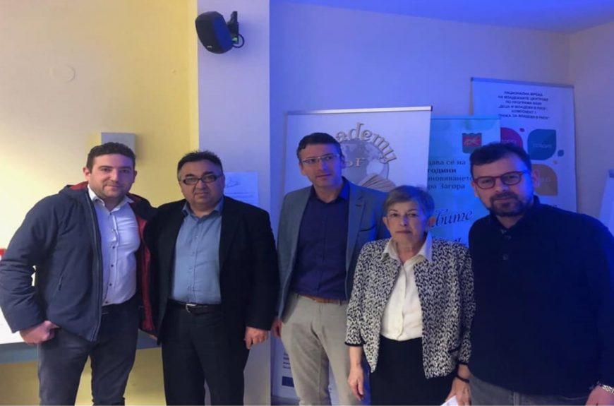 Παρουσίαση του οργανωμένου πλαισίου επικοινωνίας μεταξύ των νέων και της δημοτικής αρχής στο Δήμο της STARA ZAGORA στη Βουλγαρία