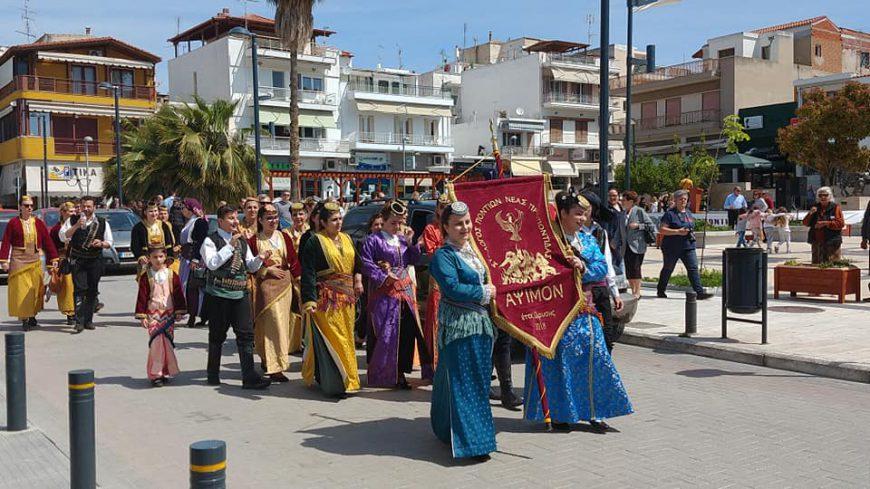 1ο Φεστιβάλ Ποντιακού Ελληνισμού Δήμου Νέας Προποντίδας