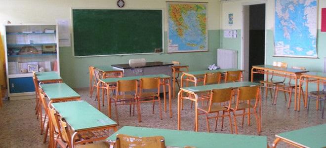 Προκήρυξη συνοπτικού διαγωνισμού για την προμήθεια εξοπλισμού για την επισκευή και συντήρηση σχολικών κτιρίων