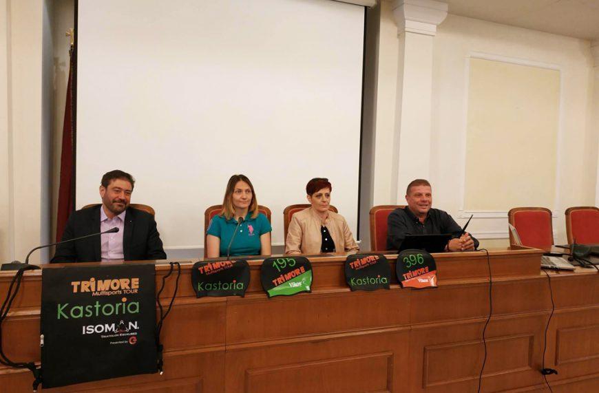Επίσημη πρώτη παρουσίαση του 1st TRIMORE Multisports TOUR – Kastoria 2019