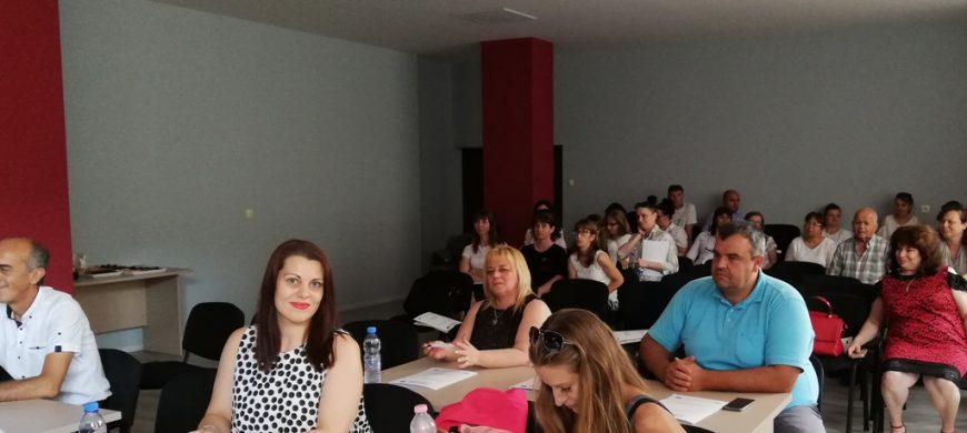 Ξεκίνησε η υλοποίηση του έργου Mobile Diversity στο πλαίσιο του Ευρωπαϊκού Προγράμματος Interreg Greece – Bulgaria 2014-2020