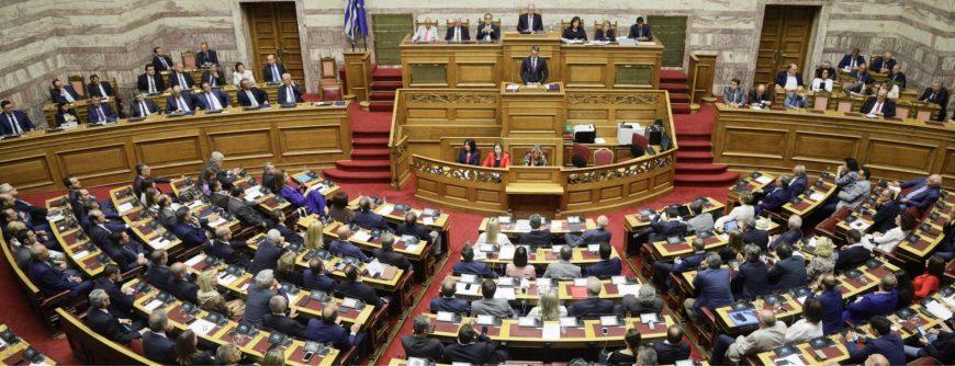 Οι αλλαγές στην απλή αναλογική με το νομοσχέδιο για την Κυβερνησιμότητα ΟΤΑ