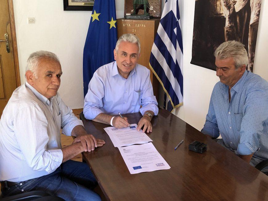 Υπογράφηκε σήμερα, η σύμβαση, για την ανάπλαση του ιστορικού, εμπορικού και τουριστικού κέντρου Καλαβρύτων