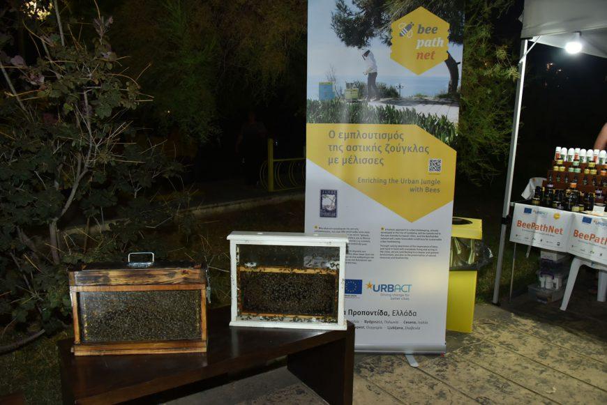 Μουσική και Αστρονομία στο Μουσείο Αλιευτικών Σκαφών και εργαλείων στα Ν. Μουδανιά