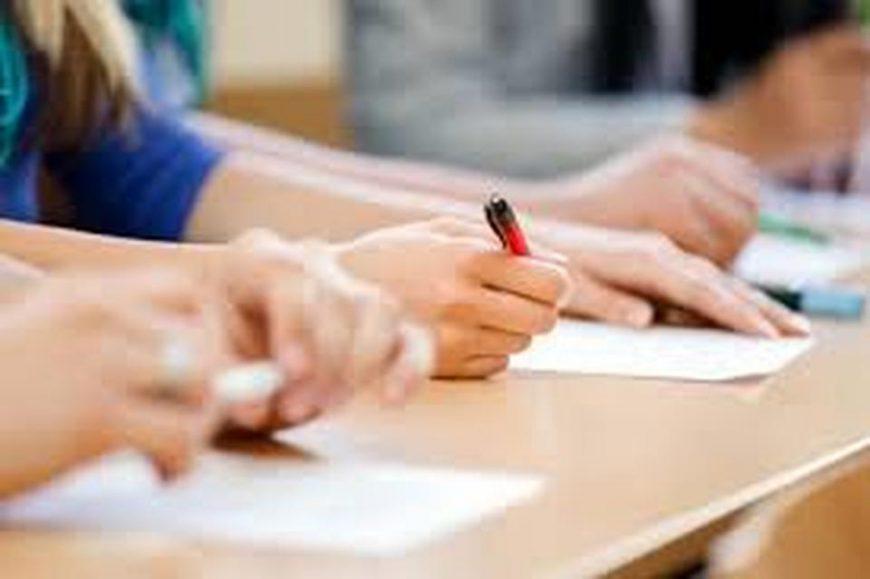 Εξετάσεις πιστοποίησης της ελληνικής γλώσσας