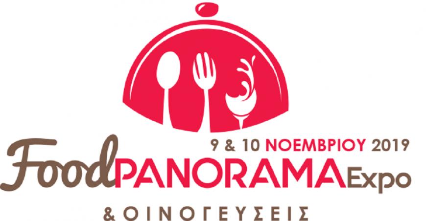Στη Διεθνή Έκθεση Τροφίμων Food Panorama Expo στη Κύπρο ο Δήμος Νικολάου Σκουφά