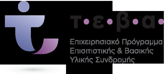 Δήμος Πολυγύρου: Διεξαγωγή συνοδευτικών δράσεων του ΤΕΒΑ