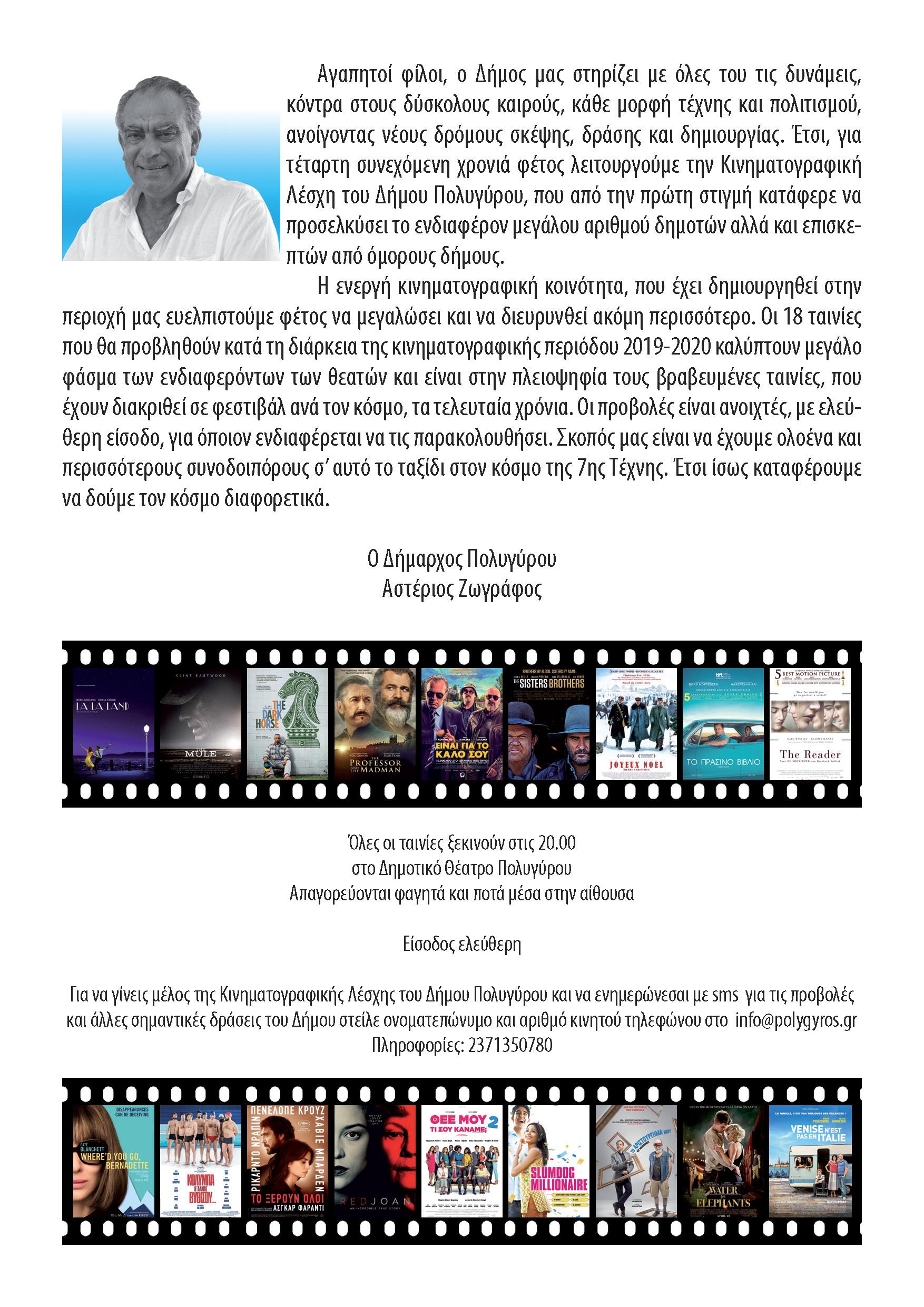 progr 2019 2020 Page 2