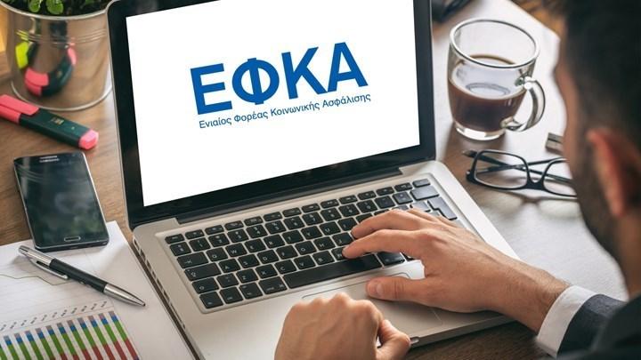 Ξεκινά η πιλοτική εφαρμογή του e-ΕΦΚΑ για περισσότερους από 487.000 αγρότες