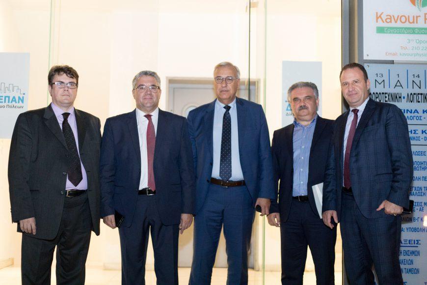 Μνημόνια Συνεργασίας υπέγραψε το ΔΕΠΑΝ με την Κεντρική Ένωση Επιμελητηρίων Ελλάδος και την Κεντρική Ένωση Συμβολαιογράφων Ελλάδας