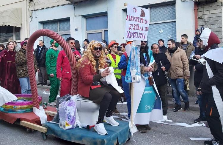 """Ξεφάντωμα και σάτιρα στο """"Αργείτικο Καρναβάλι 2020"""""""