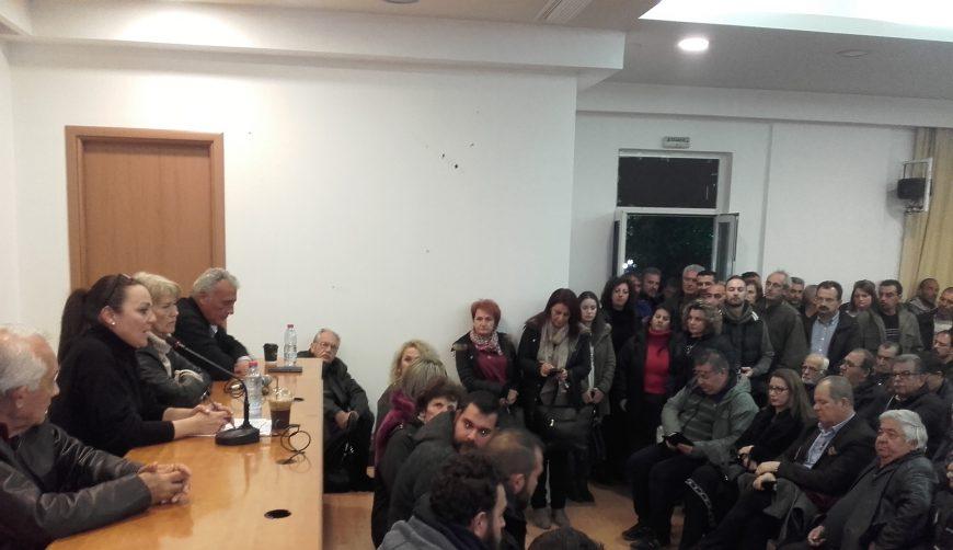 Ενημέρωση πολιτών για το ενδεχόμενο δημιουργίας δομής φιλοξενίας προσφύγων