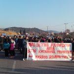 Συγκέντρωση διαμαρτυρίας στο Δήμο Νικολάου για τη δημιουργία δομής προσφύγων