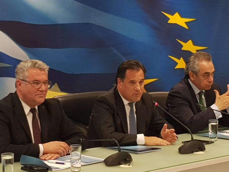 Σύσκεψη στο Υπουργείο Ανάπτυξης και Επενδύσεων παρουσία του Υπουργού κ. Άδωνι Γεωργιάδη για δύο σημαντικές συμφωνίες του ΔΕΠΑΝ