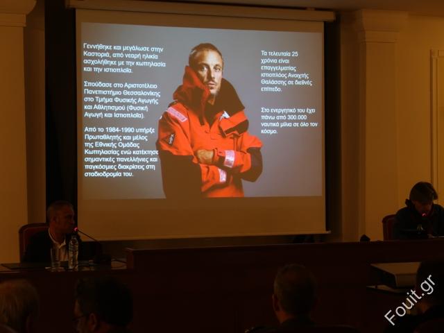 Η Καστοριά τίμησε τον ιστιοπλόο Μάρκο Σπυρόπουλο