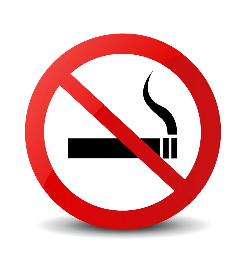 Σχέδιο ελέγχου καπνίσματος στις υπηρεσίες του Δήμου Αμφίπολης
