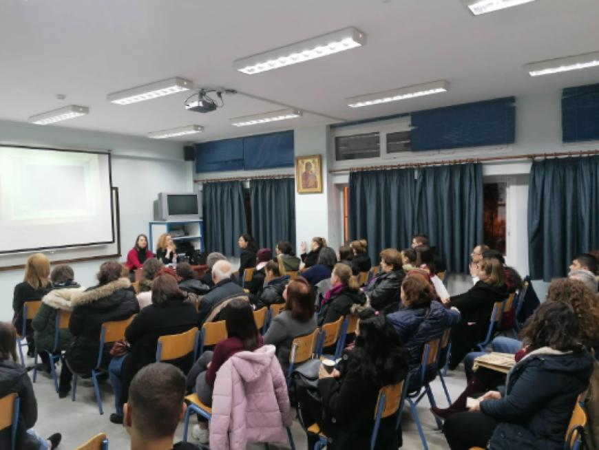 Εκδήλωση «Το άγχος των εξετάσεων και η διαχείρισή του» στη Βέροια