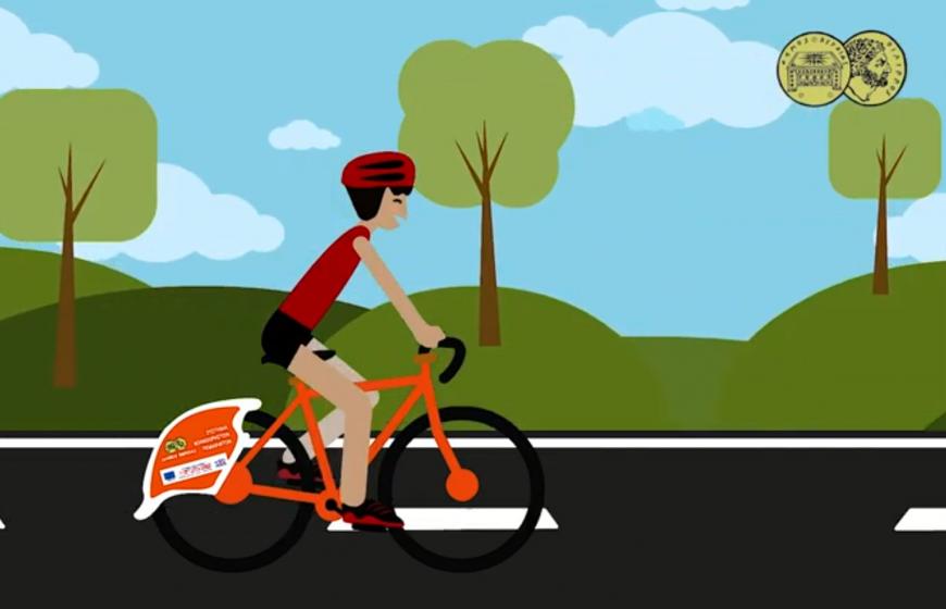 Πρόγραμμα Κοινόχρηστων Ποδηλάτων Δήμου Βέροιας